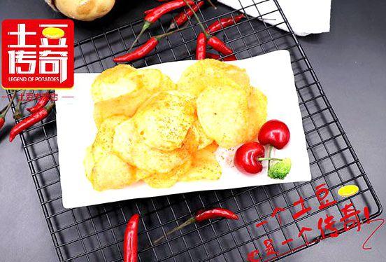 土豆传奇 薯立方土豆传奇 薯立方-土豆传奇