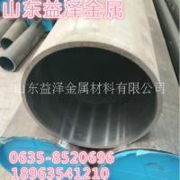 山东厂家 供应油缸钢管 油缸钢管 气缸管45#厚壁调质镀烙缸筒