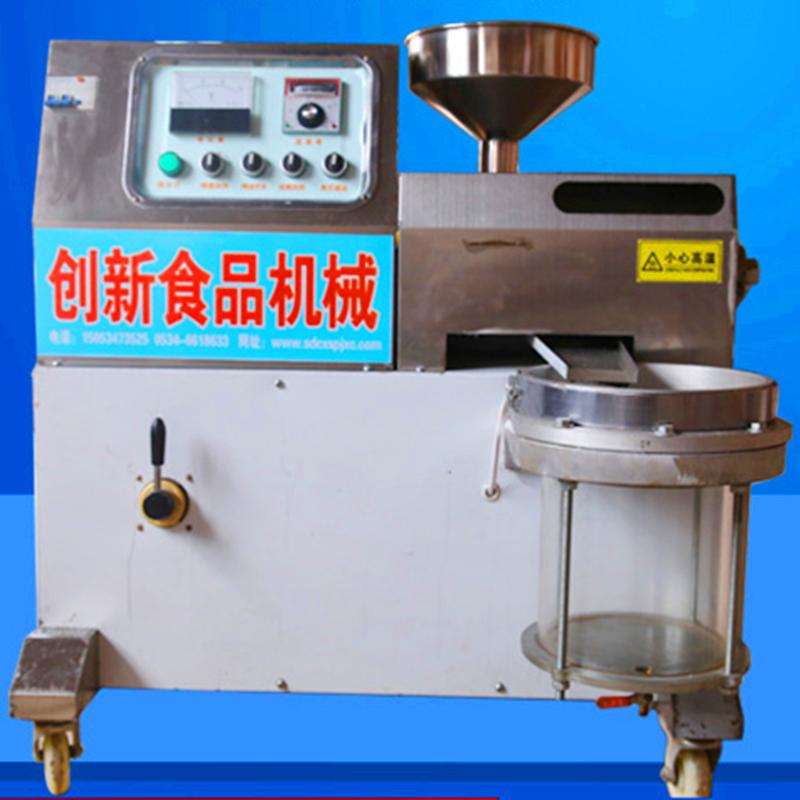 小型香油机 榨油机 螺旋榨油机