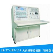 JB-TT-JBF-11S火灾报警控制器(联动型)消防报警控制器批发