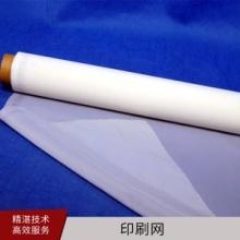 印刷网 200目316不锈钢丝网 不锈钢编织过滤网 厂家直销图片