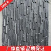 江西文化石贴图 江西文化石装修效果图 江西文化石瓷砖 文化石多少