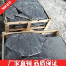 厂家供应大量天然园林石 乱板青石 乱板石材 优质价廉工程地板