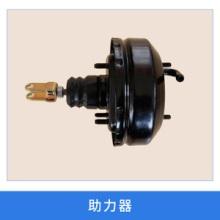 山东汽摩转向系统助力器厂家液压助力转向器/真空助力制动器
