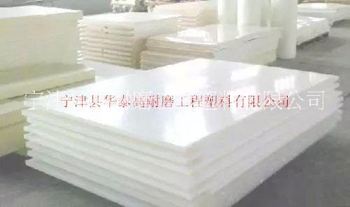 超高分子聚乙烯板/厂家直销UPE板材 超高分子聚乙烯板自产直销