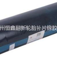 供应皮带修补条 输送带热硫化胶片,面胶,芯胶