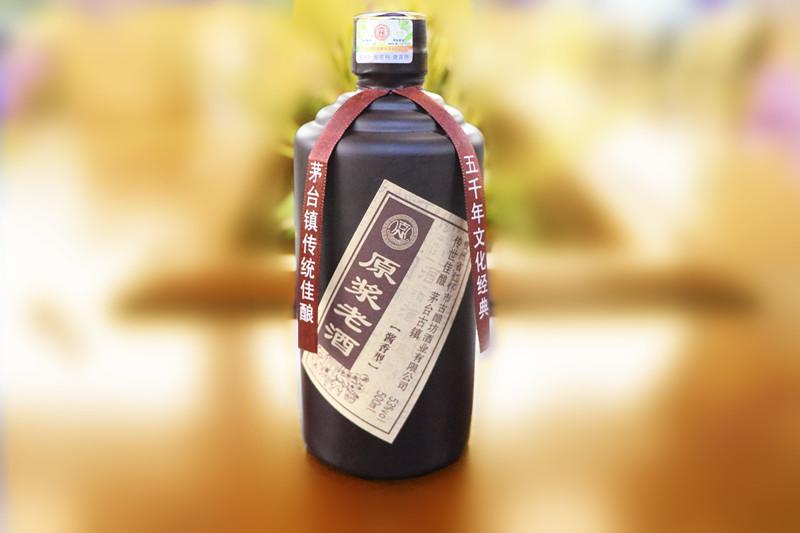 茅台镇酱香型原浆老酒