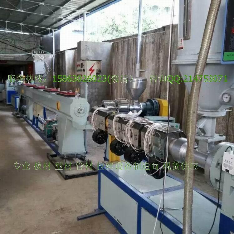 优质地暖管生产线图片/优质地暖管生产线样板图 (2)
