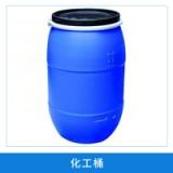 化工桶 耐酸碱出口化学物品塑料运输桶 法兰桶 厂家直销批发