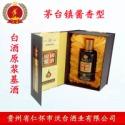 茅台镇窖藏白酒图片