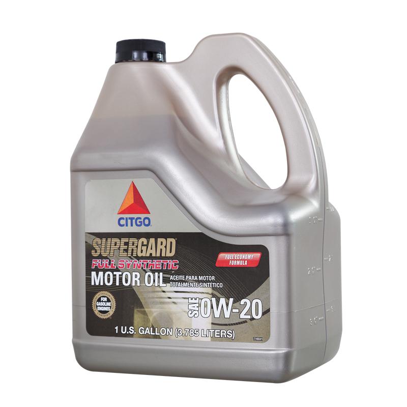 汽车润滑油、工业润滑油
