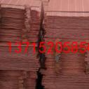 沙头角线铜,红铜,进口嶙铜回收价图片