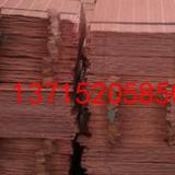 废旧品回收 资源回收公司   沙头角线铜,红铜,进口嶙铜回收价