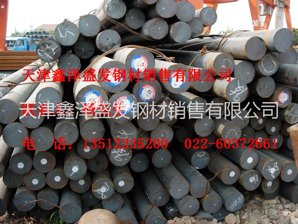 16Mn合金圆钢供应商;耐磨16Mn圆钢价格;16Mn圆钢现货直销