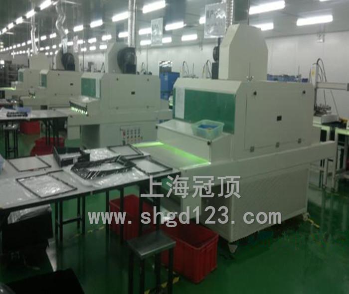 上海UV固化炉生产厂家、多少钱、供应商【上海冠顶工业设备有限公司】 固化炉 UV固化炉 紫外线UV固化炉