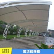 膜结构雨棚图片