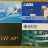 会员卡制作 郑州制卡