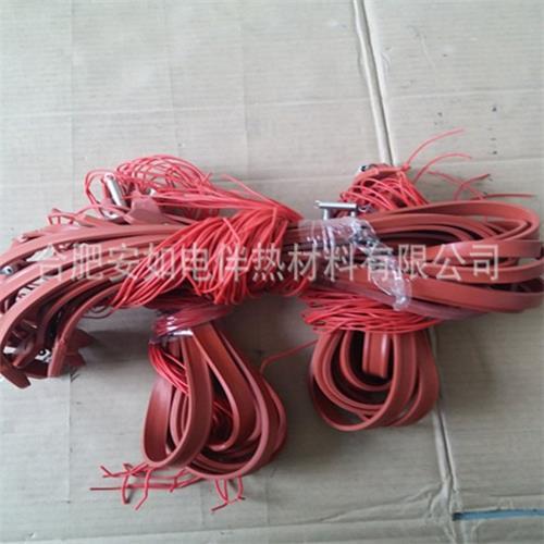 供应220v电压防冻 加热 保温 合肥安如硅橡胶防水加热带