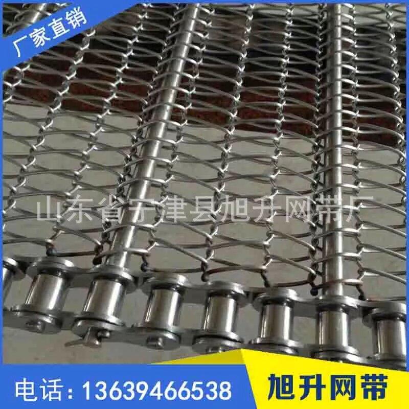 应用饼干烘干输送不锈钢网带 挡板式节距小网带 4.5普通挡板式网