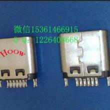 USB Type C高速传输快捷