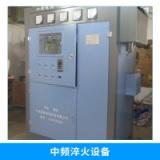 河北中频淬火设备厂家中频感应链条淬火机/淬火电源柜/淬火变压器