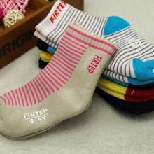 广州公司秋冬可爱宝宝袜子 新生宝宝加厚袜 毛圈加厚防滑儿童袜批发批发