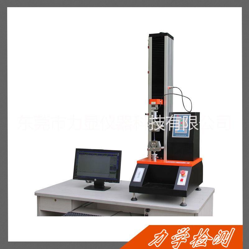 材料试验机 拉力机 材料拉伸试验机 厂家直销 电脑式伺服材料试验机 桌上型电脑式伺服材料试验机