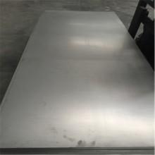 具有良好的焊接性能,切削性能尚好TA6钛合金棒 东莞TA6钛合金棒图片