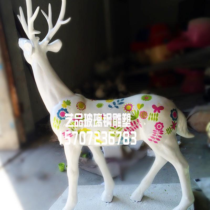 定制彩绘树脂驯鹿梅花鹿玻璃钢雕塑