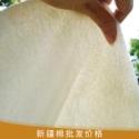 贵阳佳人红新疆棉批发价格纯棉被子被芯棉胎棉絮棉花厂家直销