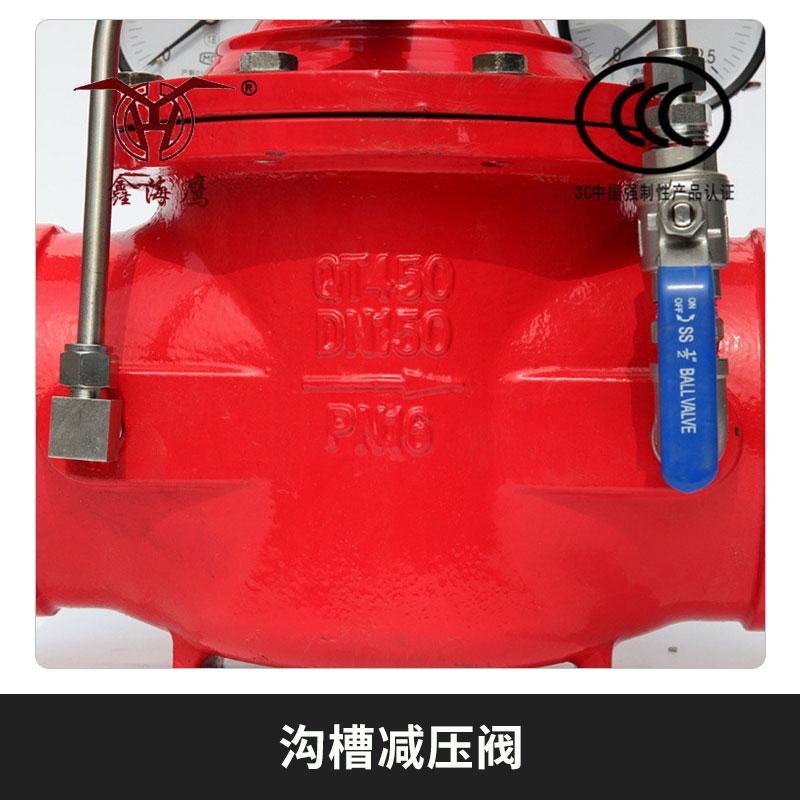减压阀图片/减压阀样板图 (3)