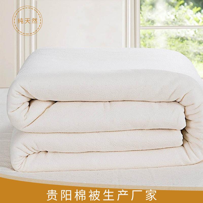 贵州贵阳棉被生产厂家100%纯棉新疆棉絮棉被被子被芯厂家加工定制