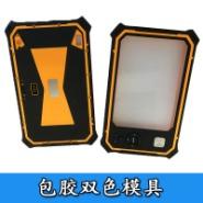包胶双色模具厂家供应手持机外壳 遥控器外壳等塑胶制品