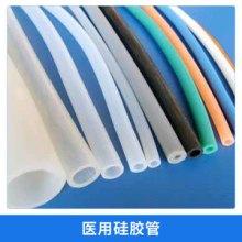 橡塑制品医用硅胶管医疗铂金硫化硅橡胶软管透食品级明硅胶管批发