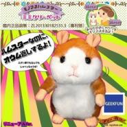录音老鼠仓鼠田鼠专利毛绒玩具图片