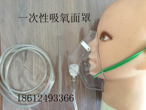 台湾崇仁一次性吸氧面罩3645、