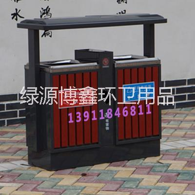 绿源 LY2046塑木分类垃圾桶