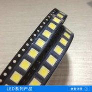 LED系列产品图片