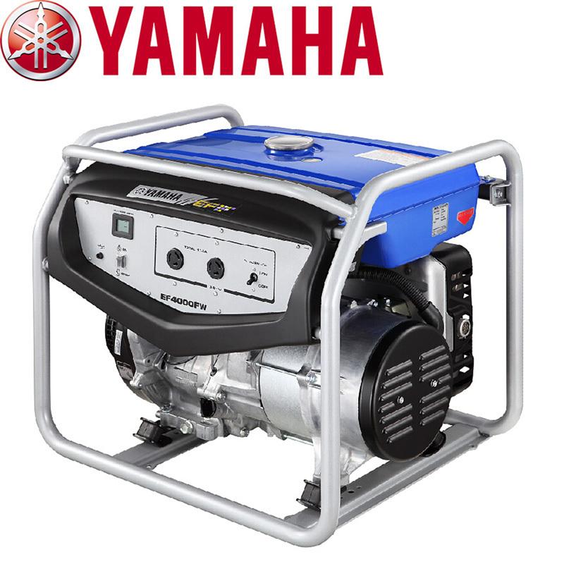 5KW雅马哈汽油发电机 5KW单相便携式汽油发电机 EF7000 5KW低噪音发电机 5KW雅马哈汽油发电机批发