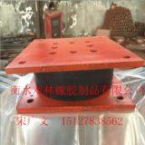 供应HDR高阻尼隔震橡胶支座 可按图纸加工生产