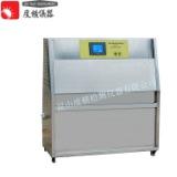 上海DH紫外线耐候老化试验机厂家