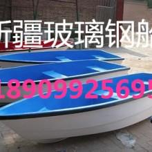 玻璃钢渔船玻璃钢手划船打捞清运船钓鱼船垂钓船新疆生产厂家