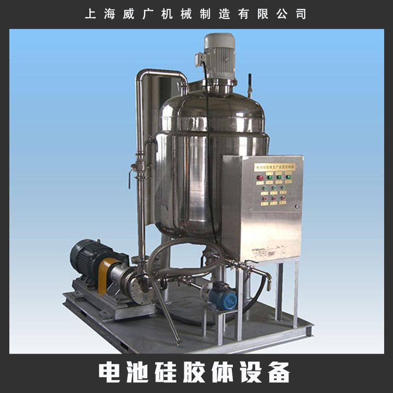 乳化分散混合吸粉电池硅胶体设备/农药水乳剂设备/有机电池硅成套设备