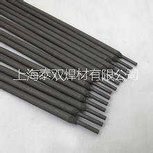 D132堆焊焊条EDPCrMo-
