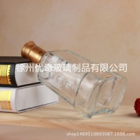 批发250ml,500ml空玻璃酒瓶白酒瓶劲酒瓶 药酒瓶 保健酒