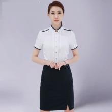 湖南烔烁夏季职业装工作服女短袖衬衫OL套装裙正装空姐制服职业套装女