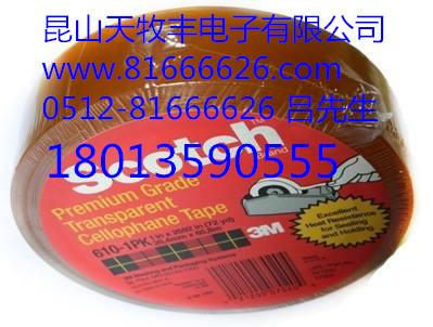 天牧丰供应3m胶带 特价供应3m胶带 天牧丰特价供应3m胶带