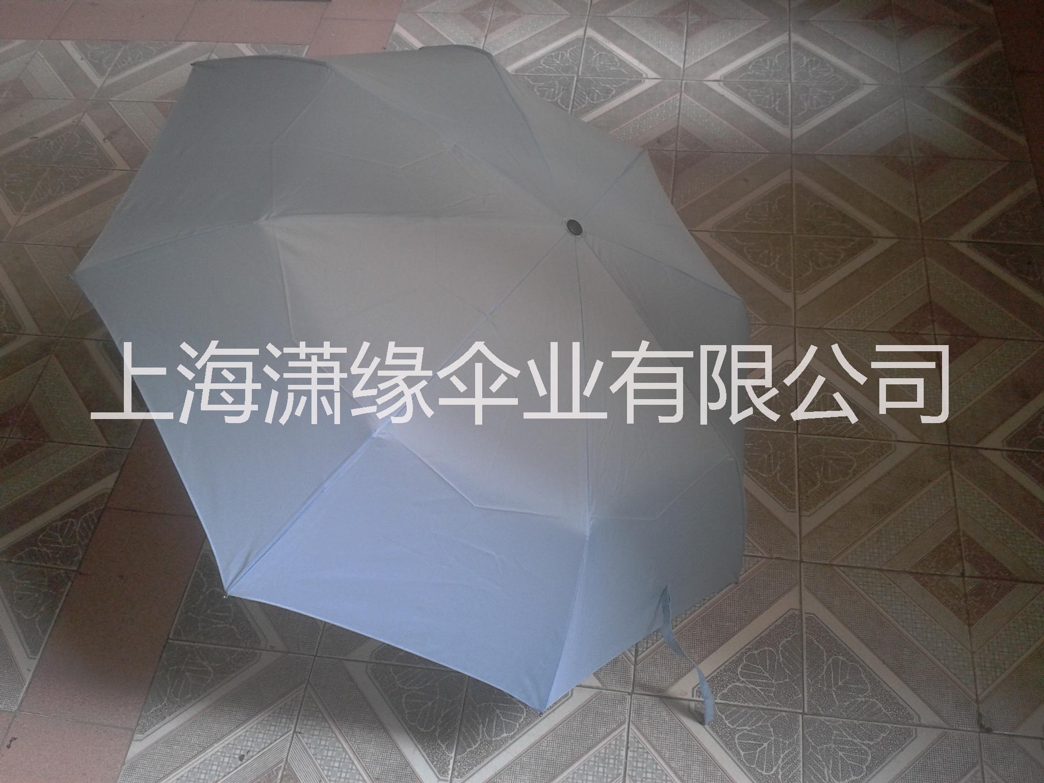 折叠伞定制、三折广告伞定做 三折广告雨伞订制厂家、上海三折伞加工厂