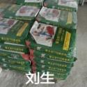 耀王邦强力型瓷砖胶图片