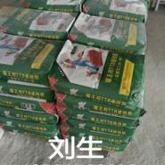 中山瓷砖胶生产厂家图片
